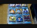 【ドラゴンボールのカード】超カードゲームシリーズ第1弾~第13弾まで