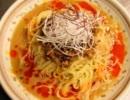 【ニコニコ動画】冷し坦々麺♪を解析してみた