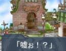 【東方有頂天×SW2.0】初心者メンバーでソードワールドをプレイ3-2