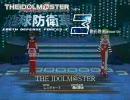 ニコニコ動画(RC2)‐アイドルマスター with 地球防衛軍3 ON AIR