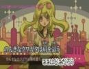 【覚えて歌お!】カラオケで歌えるボーカロイド曲集11/8月号C thumbnail