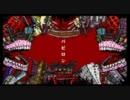 【ニコカラ】バビロン【OnVocal】1.25倍速 thumbnail