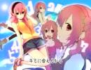 【歌ってみた】 7days 【リシェ】 thumbnail