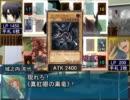 生徒会の一存DM  第9話「生徒会の休息Ⅰ」(Cパート) thumbnail