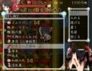 【ゆっくり実況】BI使用or所持縛りプレイ もし幻亜空間3階