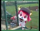 【ゆっくり実況】極悪な日本球界をフルボッコpart32【パワプロ12決】