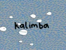 【Mr Scruff】 みんなのトラウマ曲 【Kalimba】
