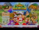 【PS3,パワプロ2011】凡才型からオールA+S+特殊満載選手part1【神回】 thumbnail