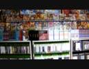 【2011 Game Room Tour】ゲーム部屋&コレクション部屋紹介動画【saiのルームツアー2011.7】Part5