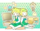 【鏡音リン・レン】一時間じゃ無理だった アイスクリーム・ラブ【PV】