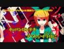 【ニコニコ動画】【ニコカラ】ジャバヲッキー・ジャバヲッカ_on【鏡音リン・レン】を解析してみた