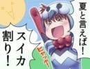 【特撮】『北川怪獣アパート』第39話【漫画】