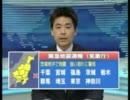第60位:【再うp】最終鬼畜地震速報なまずさま・K【FUKINSHINシリーズ】