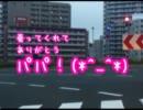 体重150kgのデブ☆ニートが車載実況してみた@札幌 thumbnail