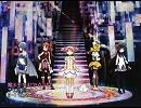 魔法少女まどか☆マギカ OST - Decretum thumbnail