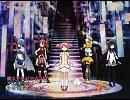 魔法少女まどか☆マギカ OST - Anima mala