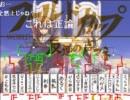 【ニコニコ動画】声真似ワールドカップ 2011 5を解析してみた