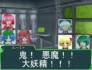 大妖精のソードワールド2.0【9-6】
