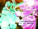 【しま太×awoi*】トゥインクル×トゥインクル歌ってみた thumbnail