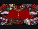 【ニコカラ】 バビロン 《off vocal》コーラスあり thumbnail
