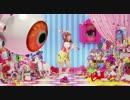 【高画質フル】きゃりーぱみゅぱみゅ『PONPONPON』ミュージックビデオ