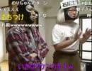 【ニコニコ動画】20110731 暗黒放送M西日暮里ファイナル 放送 4/5を解析してみた