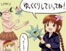 【手書き】魔法陣グルグル【懐かしさ120%】