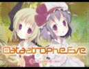 【C80】Catastrophe Eve クロスフェードデモ / Amateras Records【東方アレンジ】 thumbnail