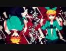 【歌ってみた】 ジャバヲッキー・ジャバヲッカ 【kradness&れいちゃる】 thumbnail