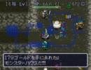 トルネコの大冒険 実況 2nd Season part2 thumbnail