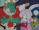 エトレンジャー 第13話 パート3 「あっちこっちで大ピンチ!」