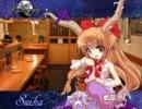 【MUGEN】ザキレイネ 8-2 thumbnail