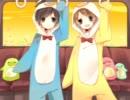 カワイイ動画でチョコレート・トレイン歌ってみた【コニ―×ゆう十】