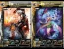 Lord of Vermilion Re:2 FAN KIT (3/3)