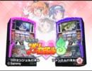 快盗天使ツインエンジェル3 製品PV thumbnail