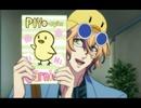 うたの☆プリンスさまっ♪ マジLOVE1000% 第6話「オリオンでSHOUT OUT」 thumbnail