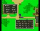 うんこちゃんのドラクエ5 Part48
