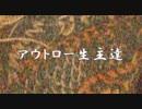 【ニコニコ動画】ニコ生 アウトロー生主達を解析してみた