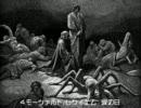 【作業用BGM】 神曲 -聞いた事のある宗教音楽-