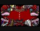 【ニコカラ】バビロン【コーラス有り】-2 thumbnail