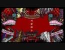 【ニコカラ】バビロン【コーラス有り】1.5倍速 thumbnail