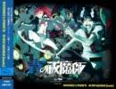 【中毒】 青の祓魔師 OP ROOKiEZ is PUNK'D IN MY WORLD thumbnail