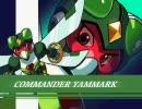 ロックマンX6 BGM集Part1