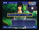 [テニスの王子様]最強チームのミチルを集めてみた【5】 thumbnail