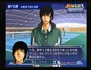 [テニスの王子様]最強チームのミチルを集めてみた【6】 thumbnail