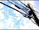 【パラカ】【音質改善再UP】blue blue blue 歌ってみた