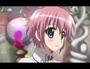 R-15 第5話「イカセ愛のムコウに」 thumbnail