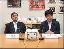 2011/07/27 山本一太の直滑降ストリーム(ゲスト:石破茂 自由民主党政...