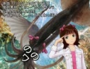 【片翼の天使】アイドル達の声だけでセフィロス音頭【FF7ラスト】
