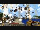 [Minecraft]整地用TNTを検証しつつ遊んでみた 後編
